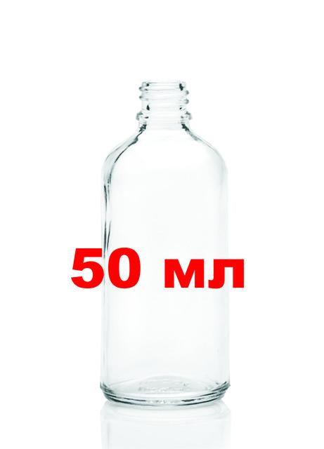 Ароматизатор 50 мл флакон оптом