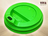 Крышка-поилка на стакан 360 мл зелёная