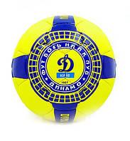 Мяч футбольный №5 Динамо Киев пвх 5 слоев (футбольний м'яч)