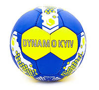 Мяч футбольный №5 Dynamo Kiev пвх 5 слоев (футбольний м'яч)