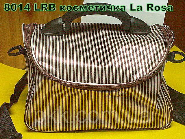 8014 LRB косметичка La Rosa
