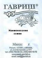 Патиссон Солнышко 1,0 г б/п