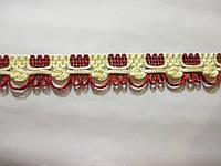 Тесьма декоративная Тасьма декоративна1,5 см