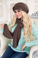 ШАПКА берет+шарф - комплект цвет коричневый