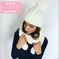 Комплект шапка и шарф  ОПТ И РОЗ 299ГРН, фото 1