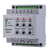 Трехфазное реле напряжения и контроля фаз РНПП-301 Новатек-Электро