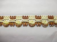 Тесьма декоративная Тасьма декоративна 1,5 см