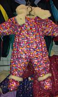 Детский комбинезон-трансформер на флисе для новорождённых.