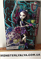 Кукла Монстер Хай Катрин Де Мяу Мрак и Цветение Monster High Catrine DeMew Gloom 'n Bloom Кэтрин