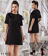 """Стильное платье в стиле """" беби долл"""", декорировано страусиными перьями."""