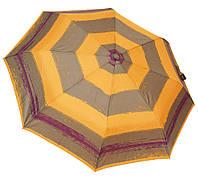 Стильный женский зонт 3674/2 yellow/grey