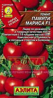 Томат Памяти Мариса F1 10 шт
