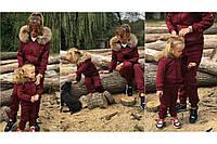 Модный и тёплый спортивный  костюм детский с мехом енота с 86 по  116  см