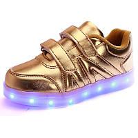 Детские светящиеся кроссовки LEDKED Kids Gold