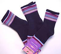 Махровые носки без резинки женские темно-синие
