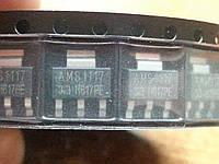 Микросхемa AMS1117-3.3 Стабилизатор напряжения