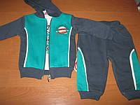 Теплый зимний детский  спортивный костюм тройка  3-х нитка  с начесом для  мальчиков 74-80 см Турция