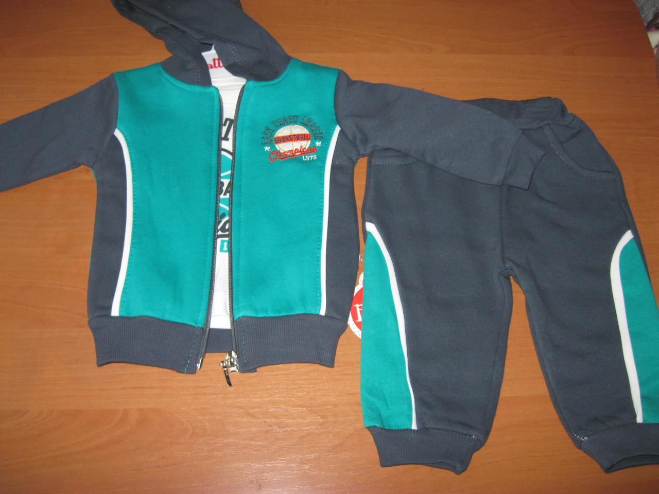 19b856d4c8fa Теплый зимний детский спортивный костюм тройка 3-х нитка с начесом для  мальчиков 74 см
