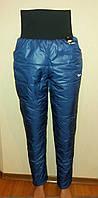 Женские теплые штаны на синтепоне и флисе с высокой талией.