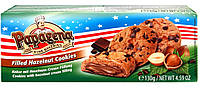 Печенье  Choco chip cookies with  hazelnut cream  Papagena, 130 гр