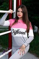 Костюм спортивный трикотажный розовый 0088
