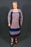 Платье женское теплое длинный рукав