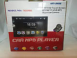 2din магнитола Pioneer pi-7023 gps + камера + карта памяти 8гб + пульт на руль + шахта и рамка, фото 10