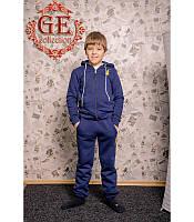 Модный и тёплый спортивный  костюм детский с 122 по  146  см