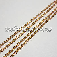 Цепочка бижутерийная, звено 2,5х2 мм, цвет-золото, 50 см