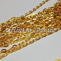 Цепочка бижутерийная, звено 3х2 мм, цвет- желтое золото, 50 см