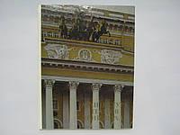 Тарановская М.З. Архитектура театров Ленинграда (б/у)., фото 1