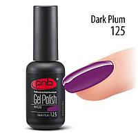 Гель-лак PNB Gel Polish №125 Dark Plum (фиолетовый, эмаль), 8 мл