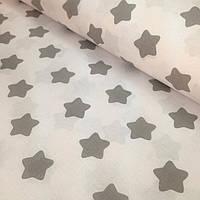 Ткань с серыми большими звёздами на белом фоне №25