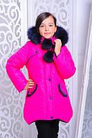 Куртка «Яна», малина
