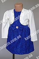 Платье для девочек с белым болеро