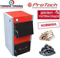 Твердотопливные котлы ProTech (Протечь, Протех, Протек) Стандарт без плиты.