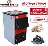 Твердотопливные котлы ProTech (Протечь, Протех, Протек) Стандарт с плитой.