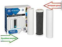 Комплект трёх картриджей Aquafilter FP3-CRT