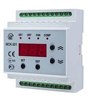 Контроллер управления температурными приборами МСК-301-3 Новатек-Электро