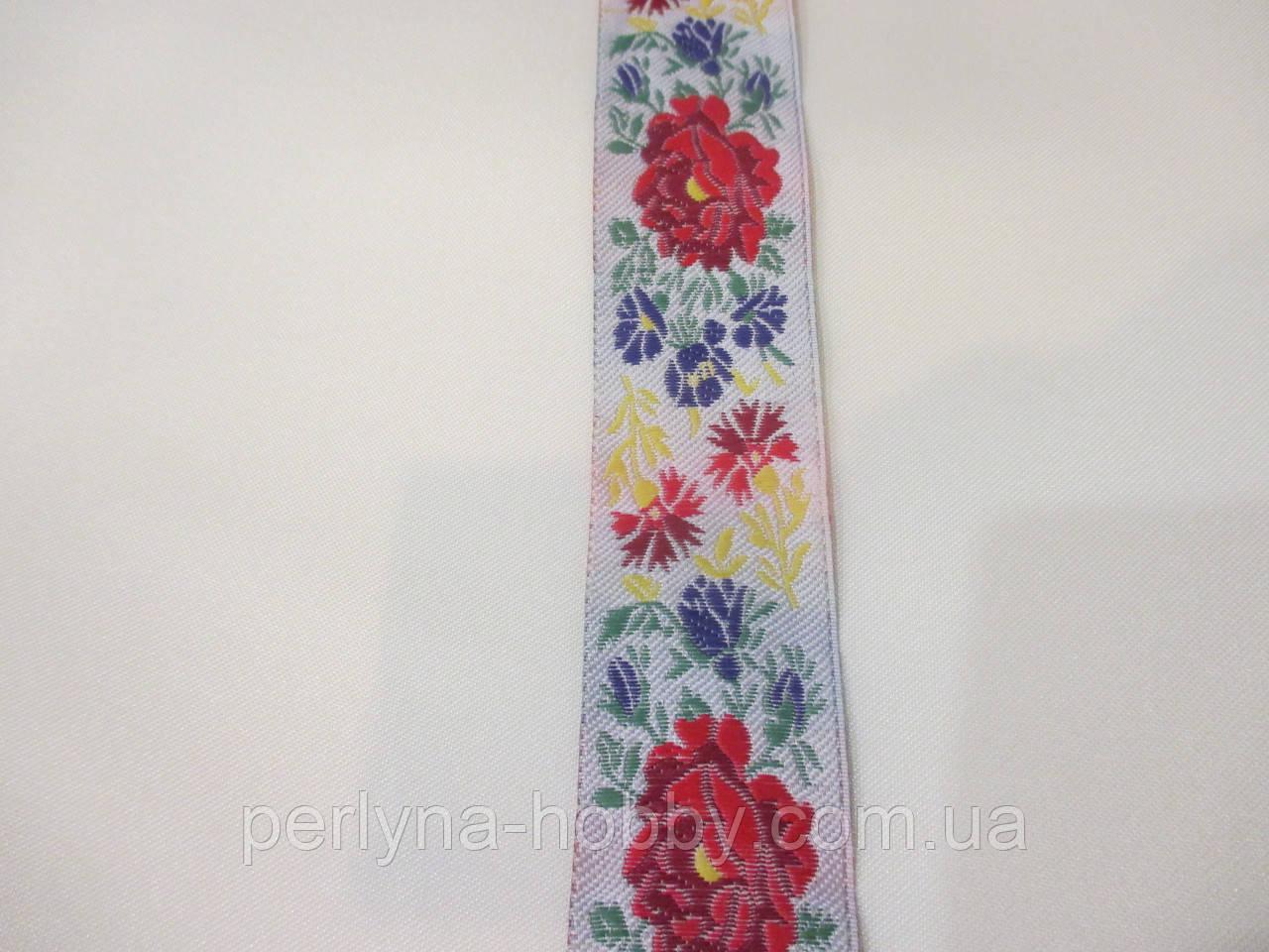 Тасьма декоративна з орнаментом жакардова Квіти 3 див.
