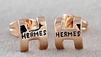 Серьги гвоздики Hermes позолота 18K