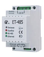 Преобразователь интерфейсов ЕТ-485 Новатек-Электро