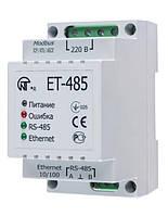 Преобразователь интерфейсов ET-485 Новатек-Электро
