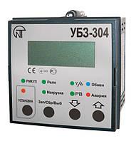 Универсальный блок защиты УБЗ-304 Новатек-Электро