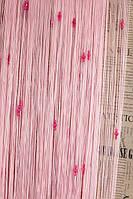 Нитяные шторы с тройным стеклярусом розовые  (05)