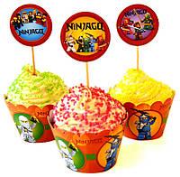 Топперы 6 шт+обёртки для кексов 6 шт Ninjago