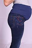 Джинсы для беременных Big Lesson зимние (код 3342син), фото 5
