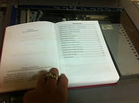 Печать книг твердый переплет