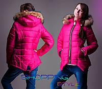 Зимняя куртка-парка на девочку подростка с  36 по 42 размер!