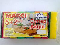 """Губка кухонная """"Макси 5+2""""(7шт/уп)"""